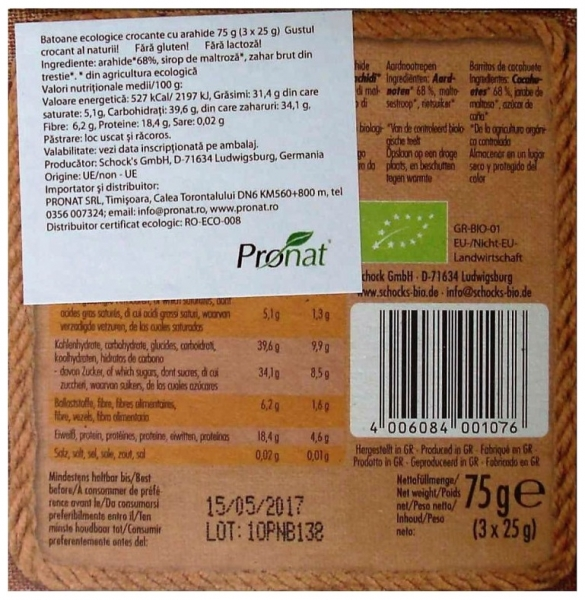 Batoane Bio crocante cu arahide 3x25 g 1