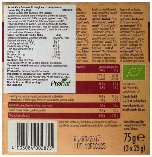 Batoane crocante cu Merisoare si Cacao BIO 3x25g [1]