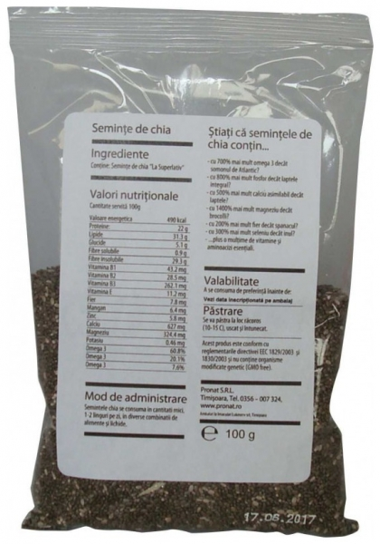 Seminte de chia, 100 g 1