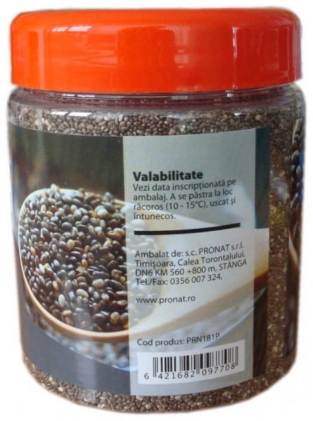 Seminte de chia, 350 g 1
