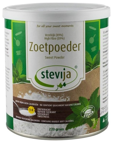 Stevia  – Indulcitor pulbere din stevie  220 g 0