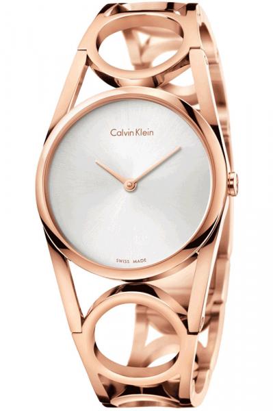 Ceas Dama Calvin Klein Round K5U2M646 0