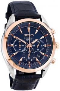 Ceas Seiko Chronograph SSB160P10