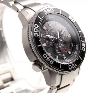Ceas Barbatesc Citizen Promaster Eco-Drive JR4060-88E4