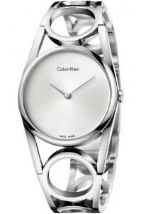 Ceas Dama Calvin Klein Round K5U2M1460
