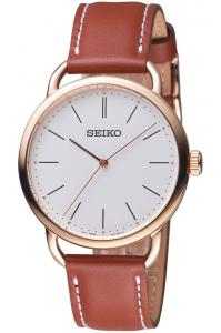 Ceas Seiko Unisex SUR238P10