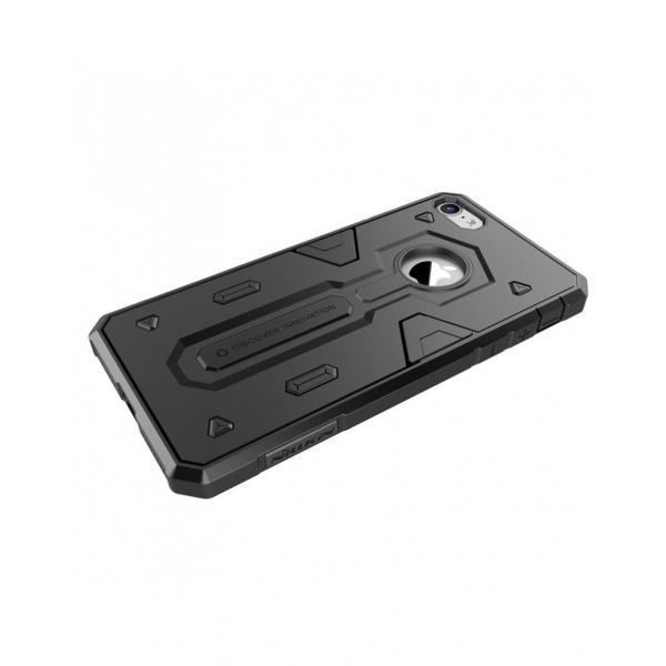 Carcasa protectie spate Defender II pentru iPhone 7 4.7 inch, neagra 1