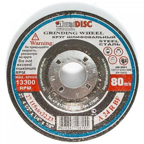 Disc abraziv pentru slefuit Lugadisc Autentic 115X6,0X22,2 0