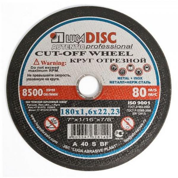 Disc abraziv pentru debitat metal si inox LUGADISC AUT180X1,6X22,2 0