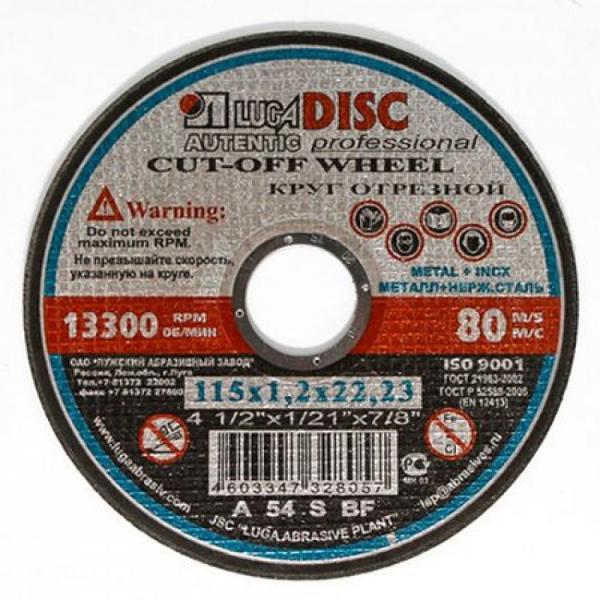 Disc abraziv pentru taiat metal si inox Lugadisc Autentic 115X1,2X22,2 0