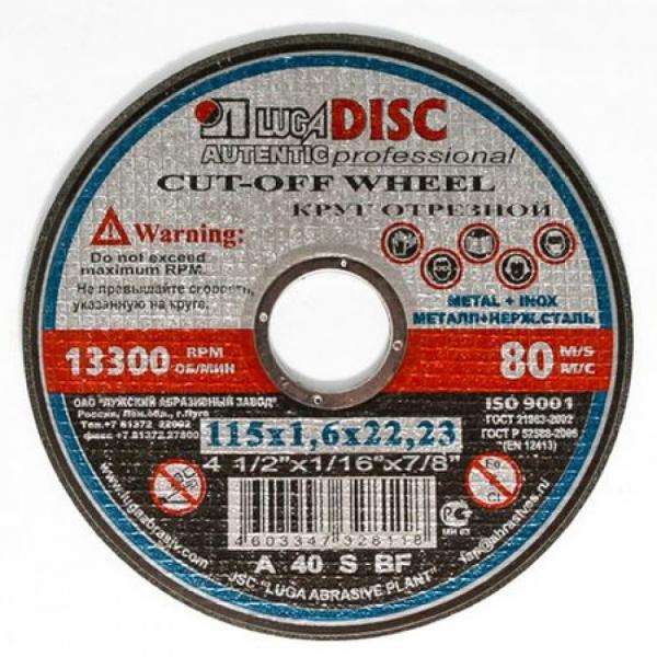 Disc abraziv pentru taiat metal si inox Lugadisc Autentic 115X1,6X22,2 0