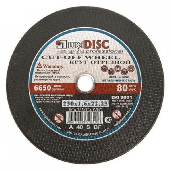 Disc abraziv pentru taiat metal si inox LUGADISC AUT230X1,6X22,2 0