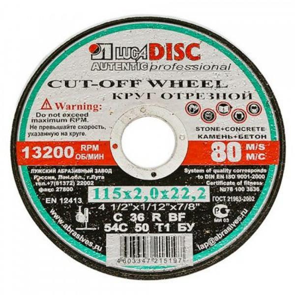 Disc abraziv pentru taiat piatra Lugadisc Autentic 115X2,0X22,2 0