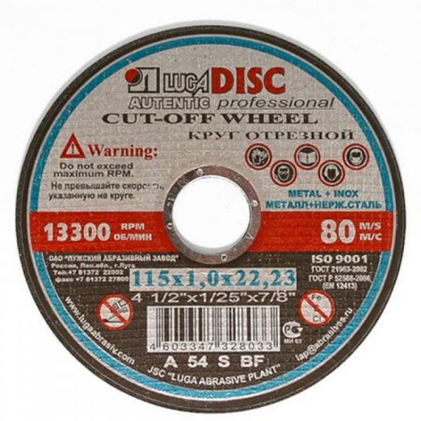 Disc abraziv pentru taiat metal si inox Lugadisc Autentic 115X1,0X22,2 0