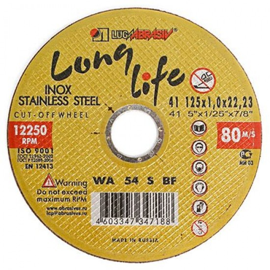 Disc abraziv pentru debitat inox Lugadisc Autentic 125X1,0X22,2 (Long Life) 0