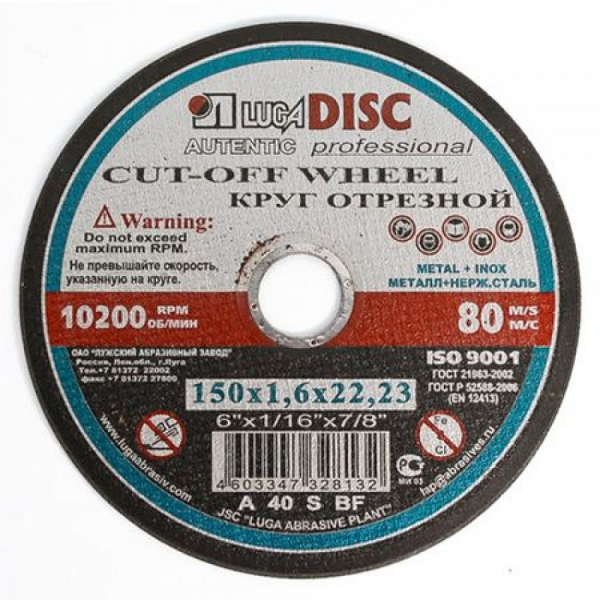 Disc abraziv pentru debitat metal si inox LUGADISC AUT150X1,6X22,2 0