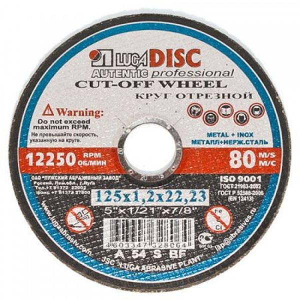 Disc abraziv pentru debitat metal si inox LUGADISC AUT125X1,2X22,2 0