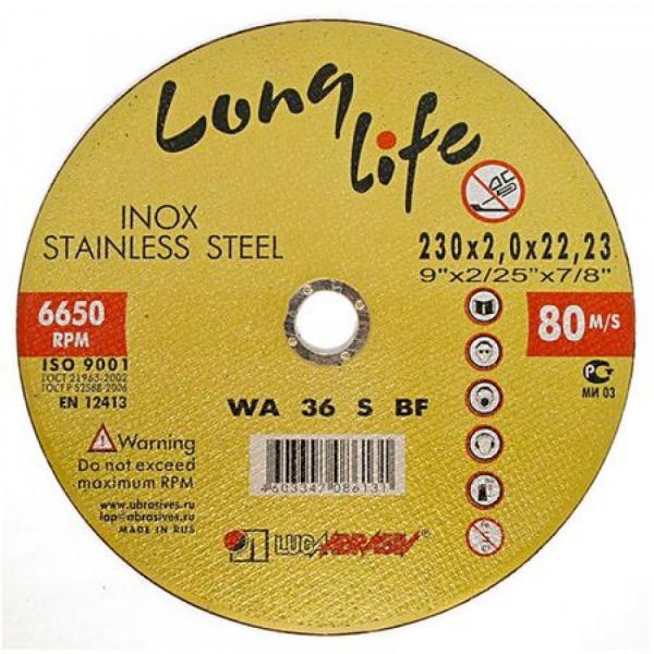 Disc abraziv pentru taiat inox Lugadisc Autentic 230X2,0X22,2 (Long Life) 0