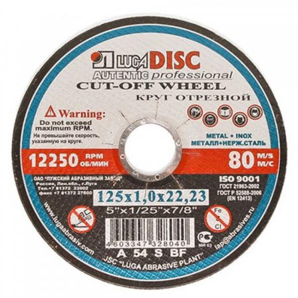 Disc abraziv pentru debitat metal si inox Lugadisc Autentic 125X1,0X22,2 0