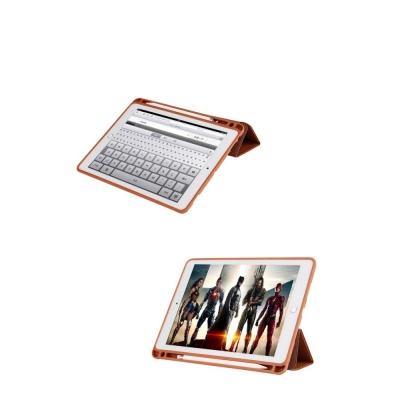 Husa protectie din piele ecologica pentru iPad Pro 10.5 (2017), maro6