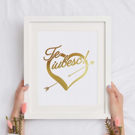 Tablou Te iubesc din toata inima, 24x30cm, colaj metalic auriu3