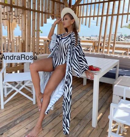 Set de plaja- Zebra [2]