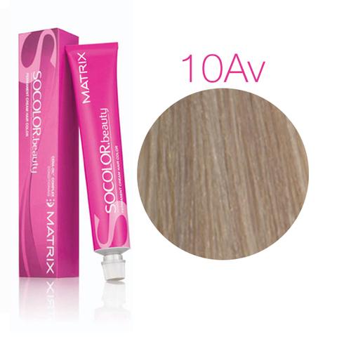 Vopsea Matrix Socolor Beauty 10AV Blond Foarte Foarte Deschis Cenusiu Violet 90 ml [0]
