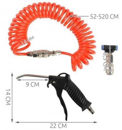Pistol aer Cabina,set din 3 piese pentru compresor si aer comprimat, lungime furtun 5m [8]