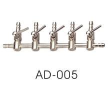 Distribuitor aer metalic cu 5 robineti 0