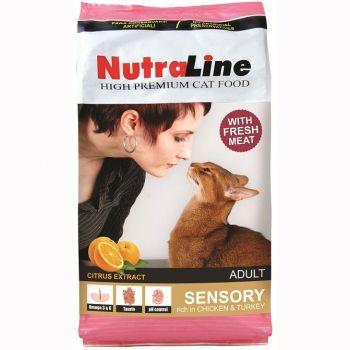 Hrana pentru Pisici Nutraline Sensory 1,5 kg 0