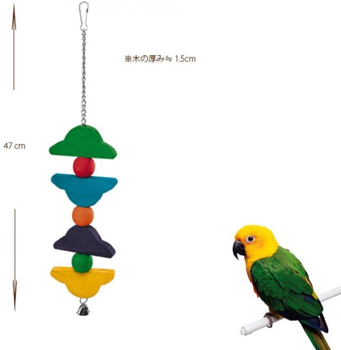 Jucarie papagal Ferplast 4096 [0]