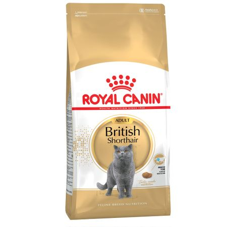 Royal Canin British Shorthair 2 kg 0