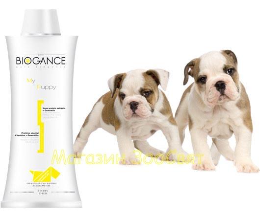 Sampon Biogance My Puppy 250 ml 0