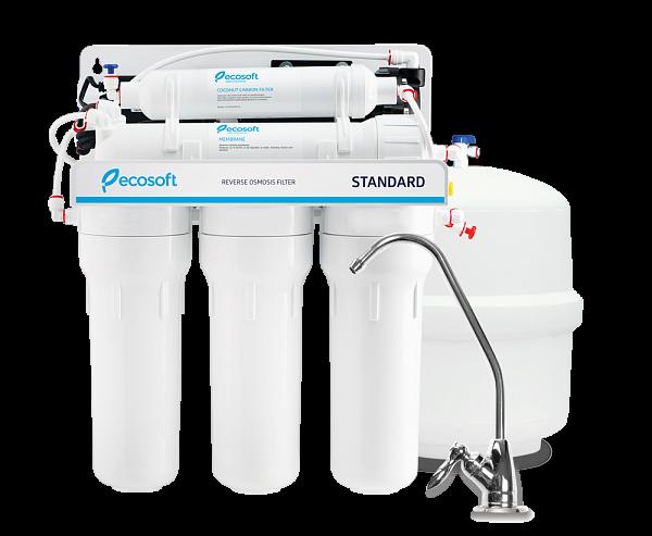 Purificator apa cu osmoza inversa Ecosoft in 6 trepte si pompa booster 1