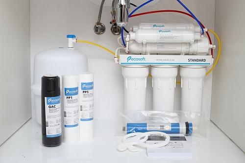 Purificator apa cu osmoza inversa Ecosoft cu mineralizare in 6 trepte 5