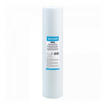 "Cartus filtrant polipropilena BigBlue 20"" Ecosoft"