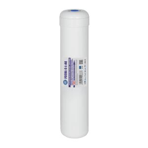 Filtru carbon activ In-Line FCCBL-S-L-AQ