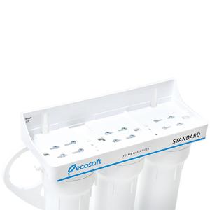 Sistem de microfiltrare al apei in 3 etape Ecosoft FMV3ECOSTD2