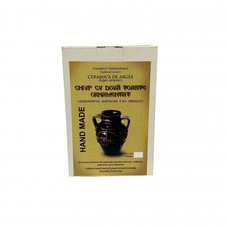 Chiup din ceramica de Arges realizat manual, Argcoms, Glazurat, Cu 2 toarte (1), Decor cu braie3