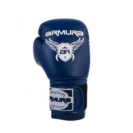 Manusi de box ARMURA Dominator 2.0 Albastre [2]