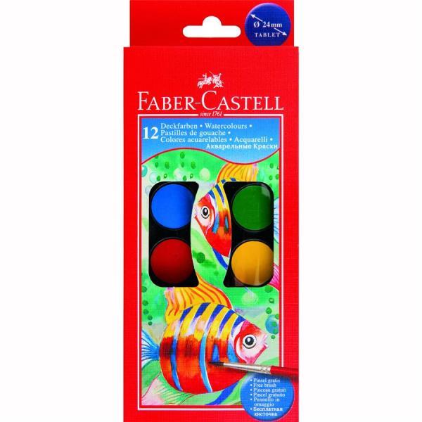 Acuarele 12 culori Pensula pastila de 30 mm Faber-Castell 0