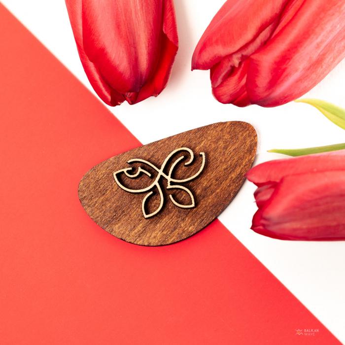 Martisor Fluture Simbol din Lemn [2]