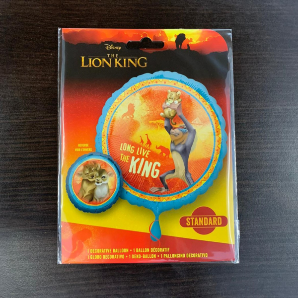 Balon folie Lion King / Regele leu 43 cm 0026635398756 2