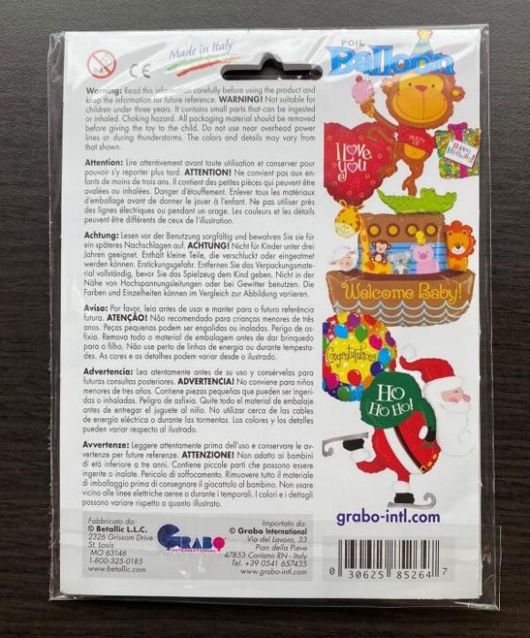 Balon folie Poker Frunza 86 cm [4]