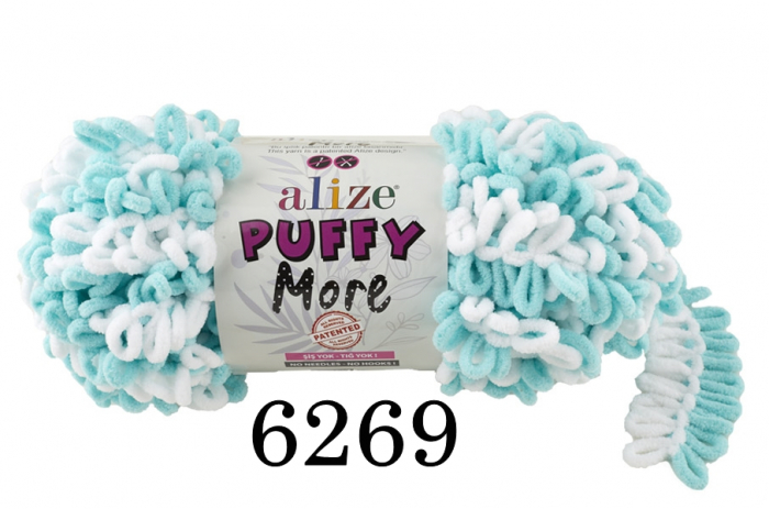 Puffy More 8