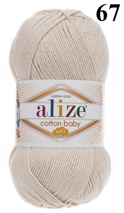 Cotton baby soft 17