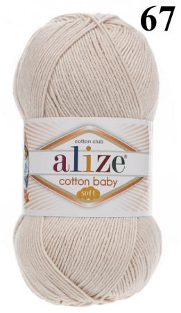 Cotton baby soft17
