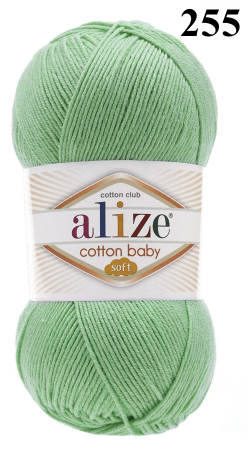 Cotton baby soft23