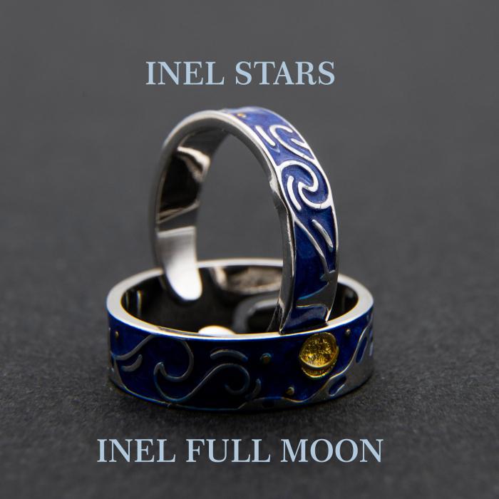 Set Inele Argint 925, Colectia Van Gogh ' Cerul Instelat ' -  Stars & Full Moon 2