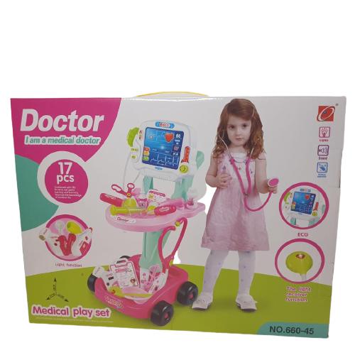 Set medical carucior roz 1